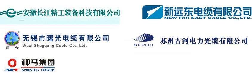 电缆行业(氧化铝).png